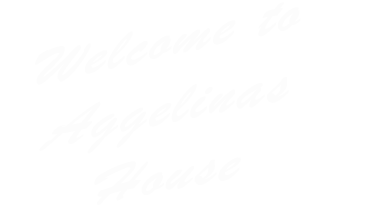 aggelina_slogan2